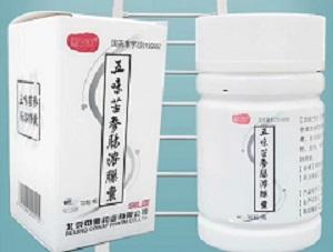 五味苦参肠溶胶囊包装-201852492439714.jpg